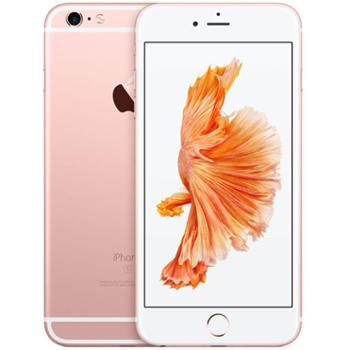 【赠送:防摔壳+钢化膜】Apple/苹果 iPhone 6S Plus 国行正品全网通4G手机/支持移动/联通/电信 4G 3G 2G 网络制式
