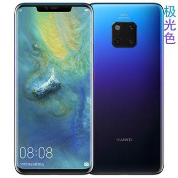 【赠送蓝牙耳机+保护壳+曲屏钢化膜】Huawei华为Mate20Pro全面屏超微距影像超大广角徕卡三摄双卡双待4G手机mate20pro
