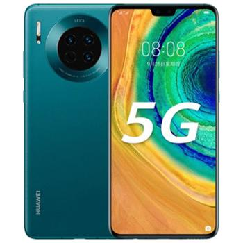 华为HUAWEI Mate 30超感光徕卡4000万影像5G全网通手机双卡双待