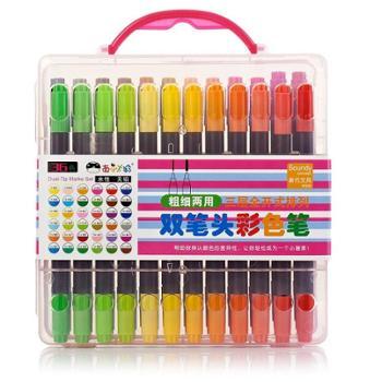 全国包邮西瓜太郎双头水彩笔 粗细两用 双头彩色笔儿童绘画笔儿童节 R070911 36色