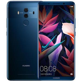 【特惠购分期免息】华为HUAWEIMate10Pro全网通6GB+128GB移动联通电信4G手机双卡双待