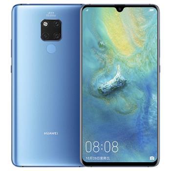 【精选特惠 分期免息】HUAWEI/华为Mate 20 X 全网通版双4G手机