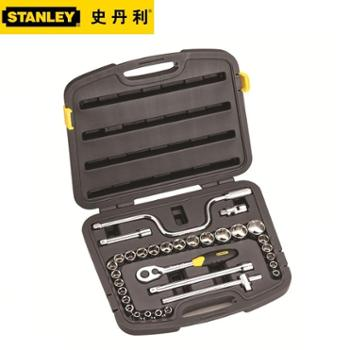 STANLEY/史丹利 32件套12.5MM 1/2系列公制组套 94-693-22