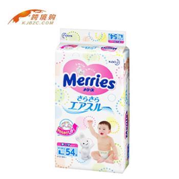 花王纸尿裤 大号L54片 日本原装进口(Merries)【9-14kg】