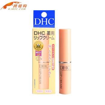日本原装蝶翠诗(DHC)药用唇膏(1.5克)