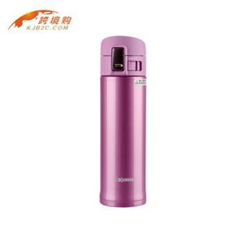 日本象印(ZOJIRUSHI)不锈钢真空保温杯(480ml)丁香紫色