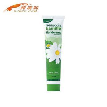 德国贺本清(herbacin)小甘菊经典手霜 75ml