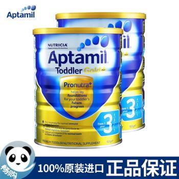 【两件特惠】澳洲爱他美(Aptamil)婴幼儿奶粉金装3段(适合12个月以上)900g