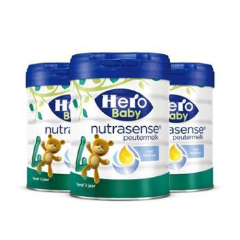 【3罐装】HeroBaby荷兰原装进口婴儿奶粉白金版4段(2岁以上)700g/罐