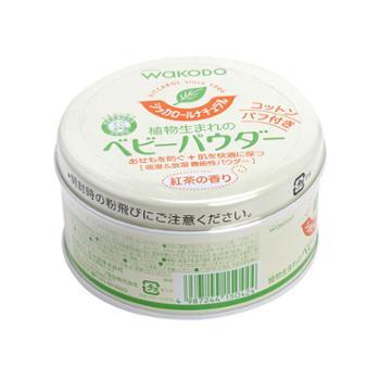 日本和光堂(WAKODO)纯天然植物婴儿爽身粉 (120克)红茶香