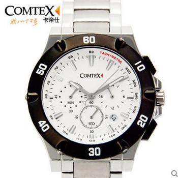 COMTEX休闲运动男士手表男式多功能石英表全钢表带日历送男友礼物