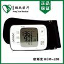 欧姆龙日本原装进口手腕式电子血压计J20