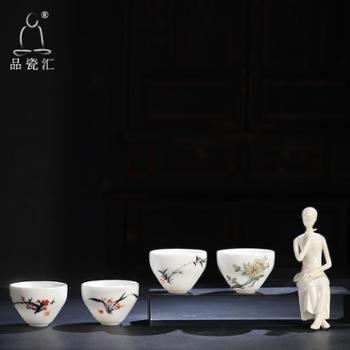 品瓷汇德化大师白瓷手绘梅兰竹菊禅定杯陶瓷茶杯功夫茶杯主人杯