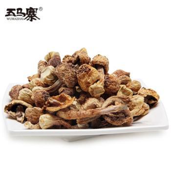 五马寨广东特产韶关姬松茸干货粤北精选农家特产巴西菇食用菌蘑菇