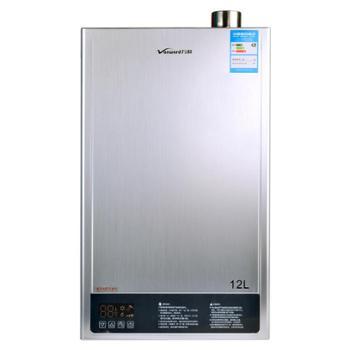 Vanward/万和JSQ20-12EV26高端冷凝燃气热水器12升天然气热水器