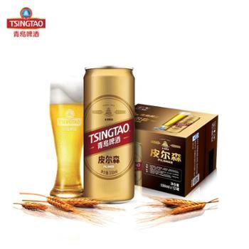 青岛啤酒皮尔森全麦精酿啤酒330ml*12听