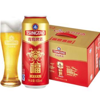 青岛啤酒福罐500ml*12听