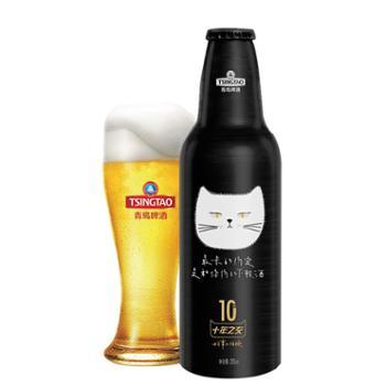 青岛啤酒夜猫子定制铝瓶355mlx6瓶