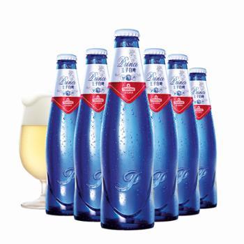 青岛啤酒王子白啤小麦白啤酒286mlx6瓶