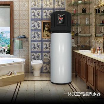 九恒空气能热水器家用型一体机豪华型