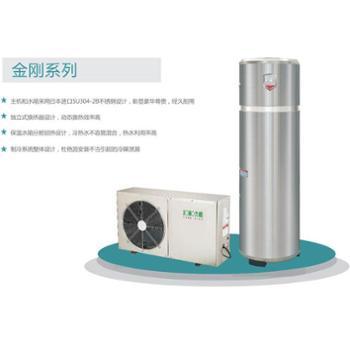 九恒空气能热水器 家用分体机 畅享型 500L