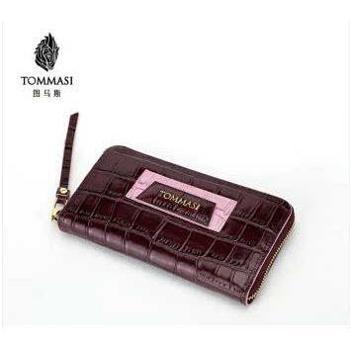 图马斯(TOMMASI)女士钱包长款牛皮手包女款钱包