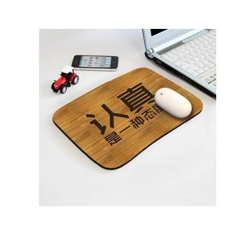 仅限手机端扫码下单购买 鼠标垫