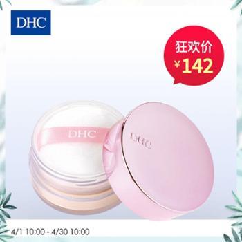 DHC紧致焕肤保湿蜜粉14g遮盖毛孔细纹定妆补妆