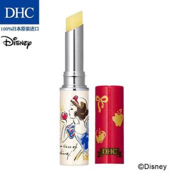 DHC橄榄护唇膏1.5g(白雪公主)日本打底润唇膏保湿滋润补水