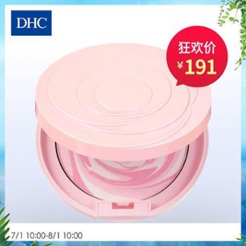 DHC红粉玫瑰幻彩蜜粉12g附专用粉盒粉扑明亮嫩粉色定妆高光粉