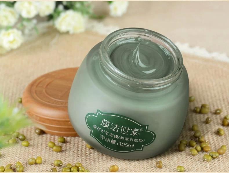 膜法世家绿豆泥浆面膜125ml 清洁控油祛痘去黑头美白护肤品正品