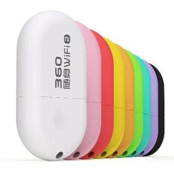 360随身WIFI2官网正品2代二代USB迷你手机无线移动路由器