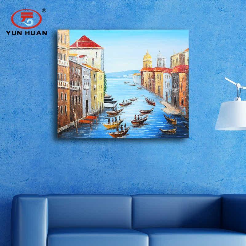 云创欧式抽象画小镇风客厅卧室酒店餐厅酒吧走廊装饰