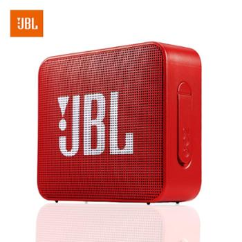 【3期免息现货当天发】JBLGO2升级版音乐金砖二代无线蓝牙音箱户外便携迷你小音响低音