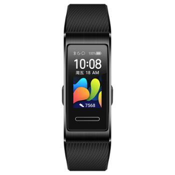 华为/HUAWEI 智能手环 4 Pro NFC智能刷卡 独立GPS
