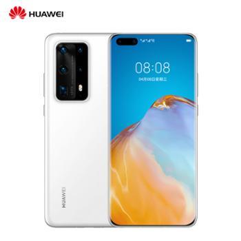 华为/HUAWEI 手机 P40 Pro+ 5G全网通