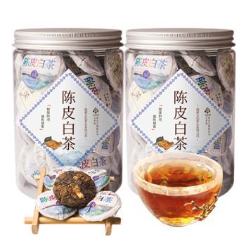 新会陈皮白茶寿眉老白茶小茶饼250g