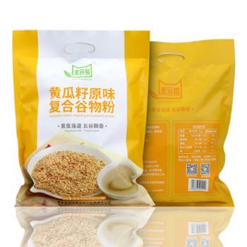 素食猫黄瓜籽原味复合谷物粉500g代餐粉