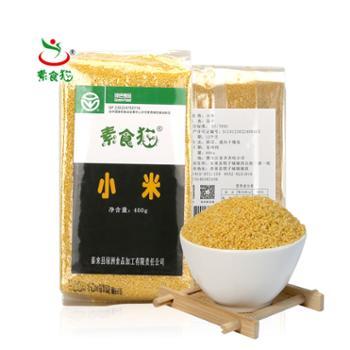素食猫大金苗小米400克