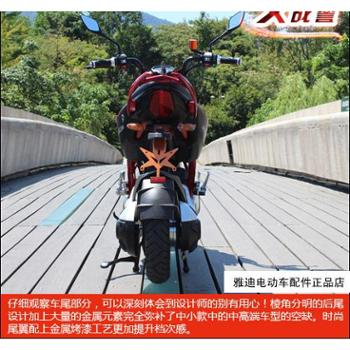 雅迪电动车X战警60V电摩电动摩托车酷炫动力强劲