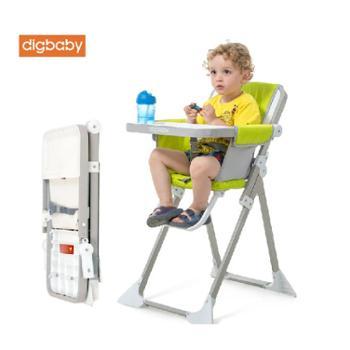 digbaby鼎宝多功能儿童餐椅婴儿餐桌椅宝宝座椅吃饭椅便携可折叠