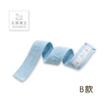艾娜骑士 尿布带尿布扣尿布尿片固定带 可调节 全棉 婴儿用品