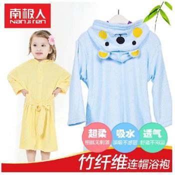 竹纤维睡袍浴衣宝宝造型浴袍婴儿浴衣披风儿童加厚浴袍