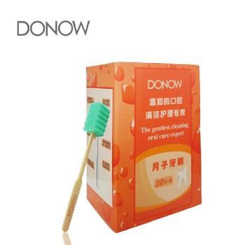 DONOW孕产妇用产后一次性月子牙刷孕妇专用用品30支软毛