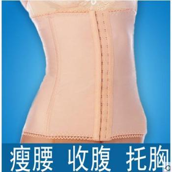 产后收腹带束腰带瘦束腰加长防卷瘦身塑身腰封腰夹强效束腹带女