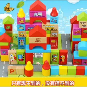 福孩儿幼儿童木制积木玩具0-1-2周岁3-6岁半宝宝益智男孩子女孩小孩男童