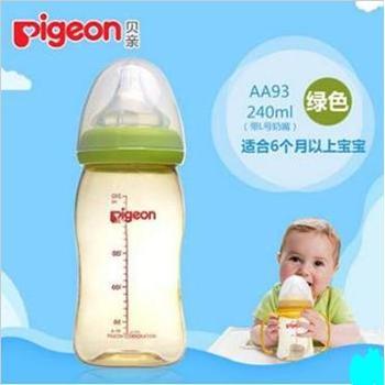贝亲PPSU奶瓶宽口径婴儿奶瓶宝宝塑料奶瓶160/240ml带手柄吸管