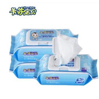 卡芬手口湿巾纸湿纸巾 婴儿新生儿童宝宝 带盖柔肤100专用80抽3包
