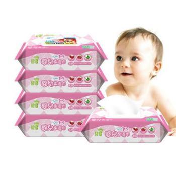 碧c婴儿湿巾纸手口屁屁湿巾湿纸巾宝宝新生儿童80抽5带盖进口
