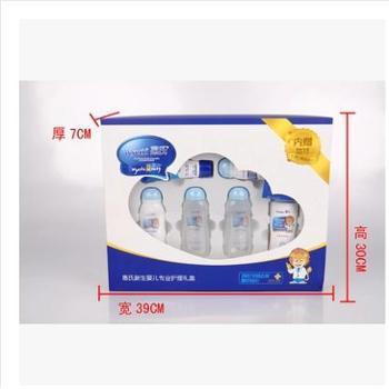 惠氏婴儿洗护套装婴儿护肤品套装婴儿用品宝宝新生儿礼盒6件套